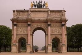 Париж - уикенд