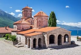 Планински приключения в Северна Македония - Охрид и Галичица